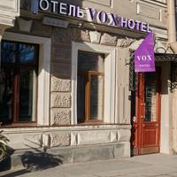 Гостиница VOX